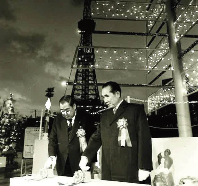 1st Sapporo White Illumination