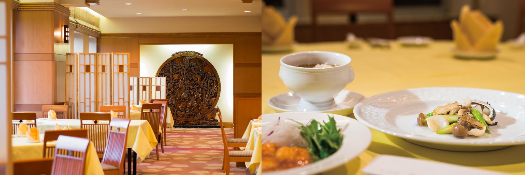 札幌パークホテル「桃源郷」