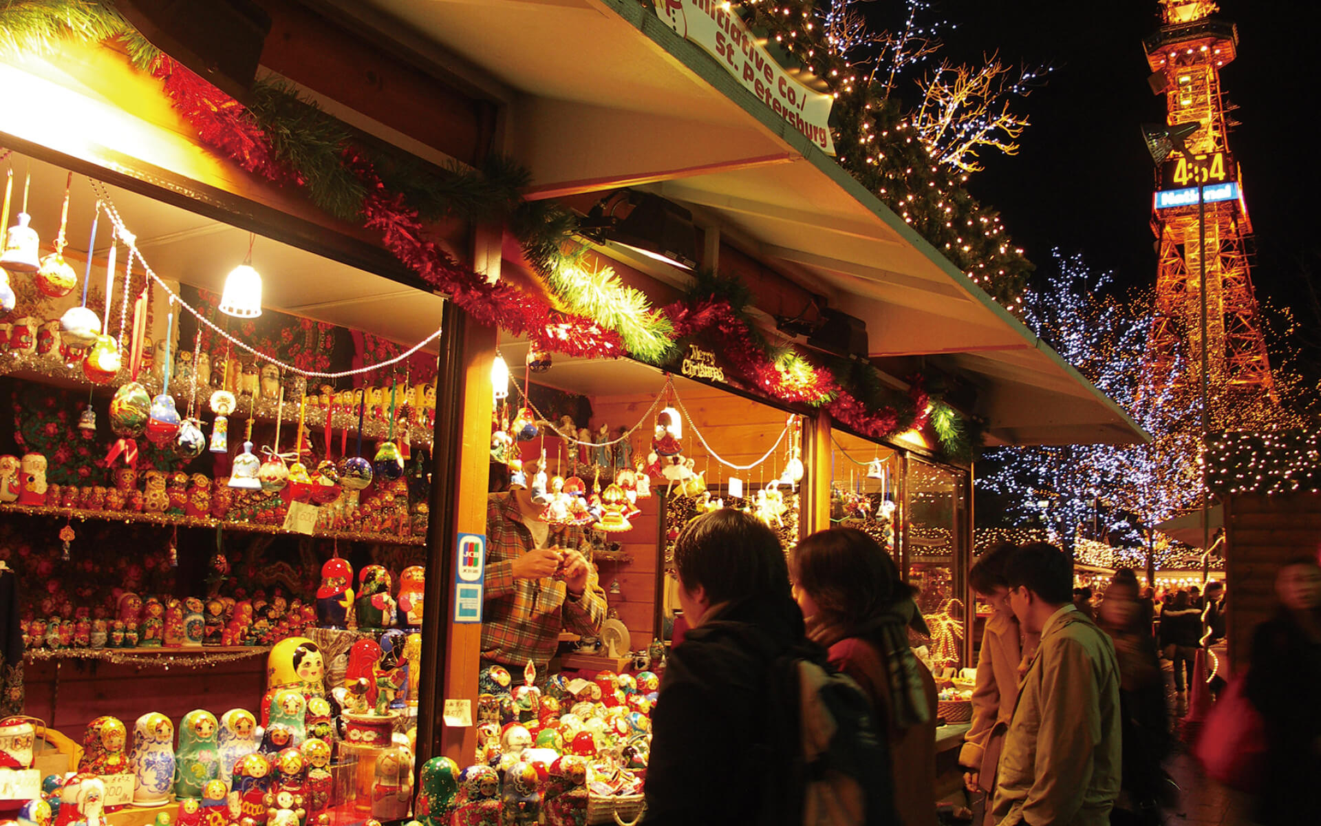 German Christmas Market in Sapporo