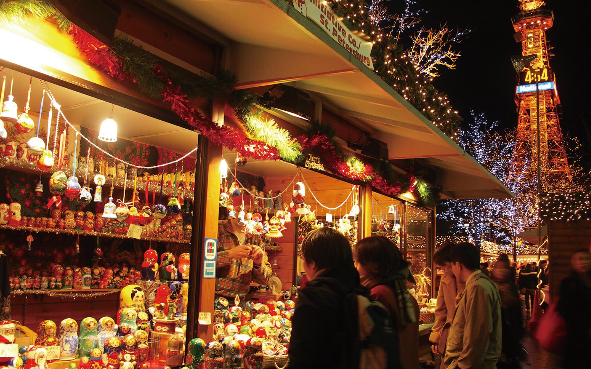 札幌慕尼黑聖誕節集市