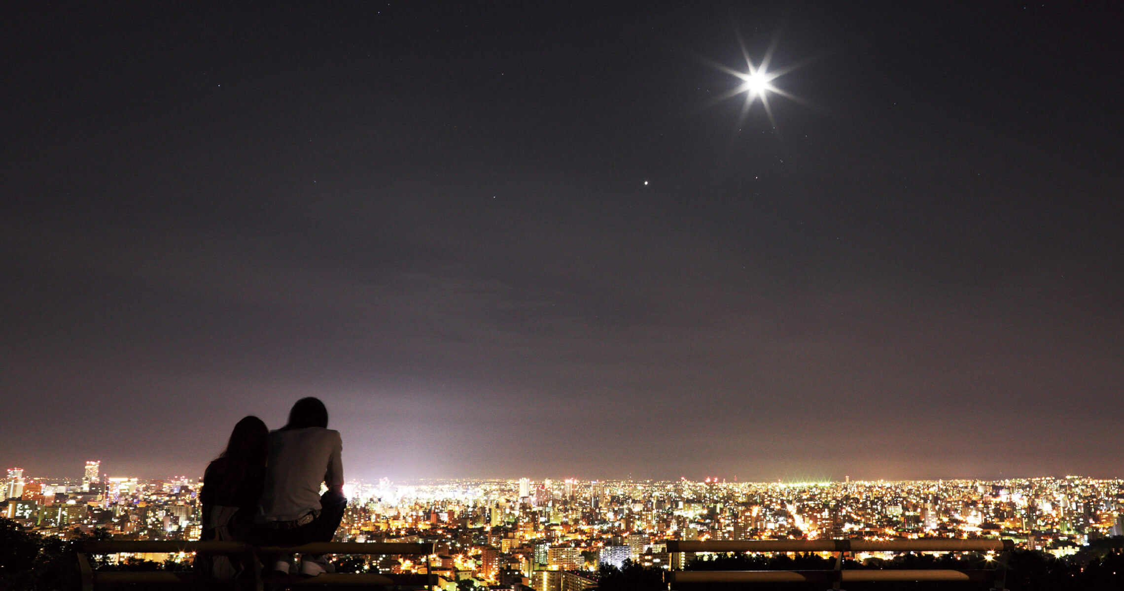 絶景写真が撮れる眺望スポット特集 メイン写真